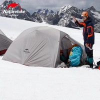 1Person Silicone Coating Waterproof PU4000 Backpacking Single Tents Mountain Ultralight Camping Tent 1.2KG  Gray Orange Green