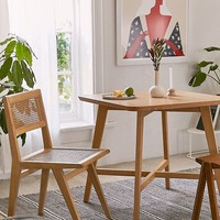 Marte Dining Table | Urban Outfitters
