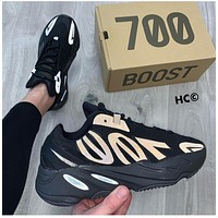 Adidas Yeezy Boost 700 gym shoes
