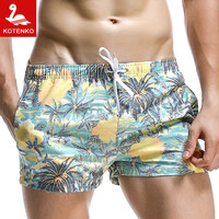Men Running Sports Shorts Jogger Sweatpants Beach Surf Board Swim Shorts Trunks Outdoor Mens Swimsuits Swimwear Activewear Gay