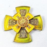 Gold and yellow Maltese cross pin brooch, yellow enamel brooch, vintage Vendome Maltese cross pin, large coat pin, scarf pin