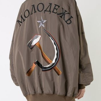 Indie Designs Oversized 'Hammer and Sickle' Bomber Jacket