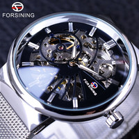 Forsining 2017 Fashion Casual Neutral Design Silver Stainless Steel Case Mens Watches Top Brand Luxury Mechanical Skeleton Watch
