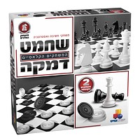 Chess and Checkers Game 2 in 1 box
