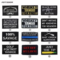 Custom Embroidered biker motorcycle patches funny morale  military  tactical patches fun USA hook &loop for coat vest