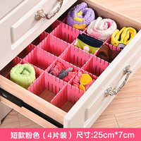 Japan free separation of the drawer partition DIY creative drawer finishing box  storage partition 4piece/lot