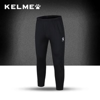 Soccer Training Pants Men Joggers Slim Skinny Jogging Running Tights Trousers Tracksuits Bottoms survetement football 2017 Z439