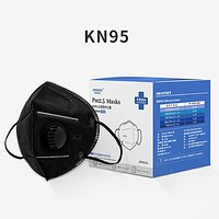Kn95 dustproof, breathable and anti-fog disposable masks for men and women