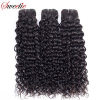"""Sweetie Water Wave Bundles Raw Indian Hair Extensions 8""""-28"""" Natural Black Human Hair Weave Bundles 1/3/4 Pieces Non-Remy Hair"""