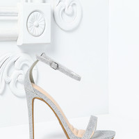 SILVER LEATHERETTE ANKLE STRAP HEELS