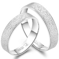 18K White Gold Plated Sparkle Finish Couple Style Band Ring (Men's OR Women's)