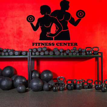 Custom Gym Wall Decal, Fitness Center Wall Sticker, Garage Gym Wall Decor, Personalized Wall Decal, Motivational Gym Wall Mural Art nm040