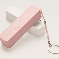 Real USB Power bank 2600mAh Powerbank external battery portable charger for iphone 6 USB cable