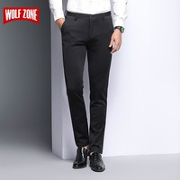 Men  Straight Spring and Summer Clothes Male Business Casual Long Trousers