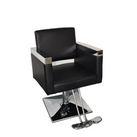 BarberPub Hydraulic Black Hair Salon Chair | Overstock.com Shopping - The Best Deals on Styling Products