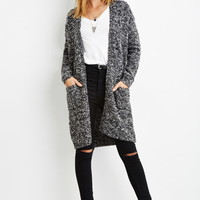 Contemporary Fuzzy Longline Cardigan