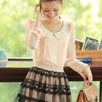 Token Gesture Peter Pan Collar Flounced Sleeve Blouse in Blush Pink | Sincerely Sweet Boutique