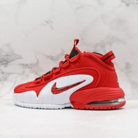 Nike Air Max Penny 1 Red White Black - Best Deal Online