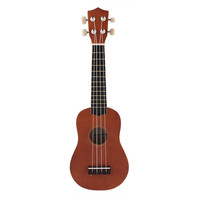 """Mini Vintage 21"""" Acoustic Soprano Hawaii Rosewood guitar 4 Strings Ukulele Cuatro Musical Instrument Coffee for Student"""