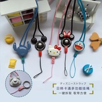 Lovely Cartoon Lanyard Nylon Mobile Phone Straps Mickey Minnie Hello Kitty for Keys 2 in 1 Lanyard for Case Cover for Cards