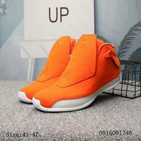 Air Jordan 18 Retro Orange Suede