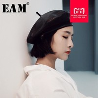 [EAM] 2018 New Autumn Winter Black PU Leather  All-match Solid Color Vintage Dome Berets Unisex Fashion Tide Hat LC045