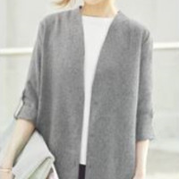 Grey Sleeve Knitted Loose Cardigan